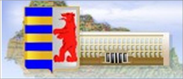 Закарпатська обласна державна адміністрація